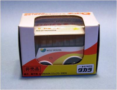 050508_yasuda_bus