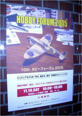 051119_hf2005