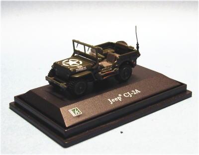 070812_jeep
